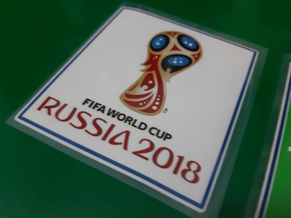Patch FIFA World Cup 2018 badge